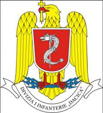 1st Infantry Division (Romania) - Official emblem of the 1st Infantry Division