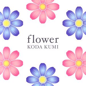 Flower (Kumi Koda song) - Image: Flowerftw