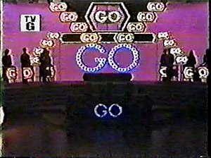 Go (game show) - shot of set that opened every episode of Go