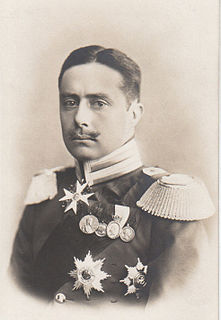 William Ernest, Grand Duke of Saxe-Weimar-Eisenach Grand Duke of Saxe-Weimar-Eisenach