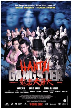 Hantu Gangster - Hantu Gangster released poster.