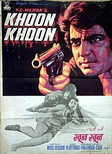 Khoon Khoon movie