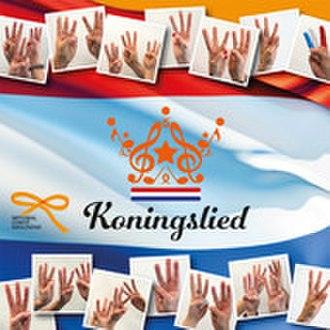 Koningslied - Image: Koningslied