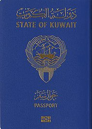 Kuwaiti Passport Wikipedia