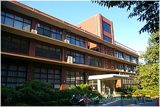 University of Tokyo Library - Medical Library