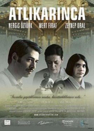 Merry-Go-Round (2010 film) - Theatrical Poster