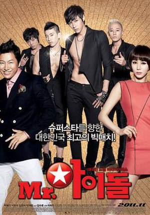 Mr. Idol - Image: Mr. Idol poster