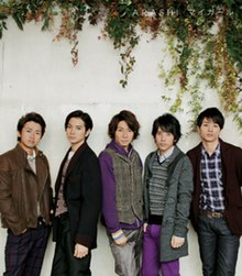 My Girl (Arashi single - cover art).jpg