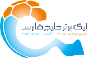 Persian Gulf Pro League - Image: Persian Gulf Pro League Logo