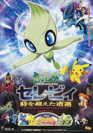 Pokémon 4Ever - Japanese film poster
