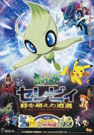 Pokémon 4Ever - Japanese film poster