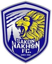 Sakon nakhon logo, Jan 2016.jpg