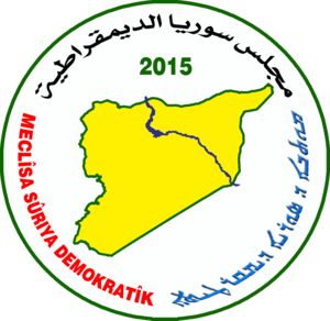 Syrian Democratic Council - Image: Seal of MSD