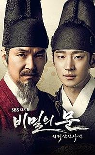 <i>Secret Door</i> (TV series) 2014 South Korean television series