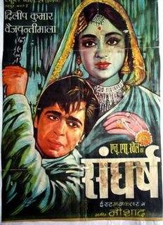 <i>Sunghursh</i> 1968 Indian film directed by Harnam Singh Rawail