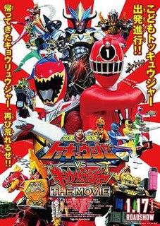 <i>Ressha Sentai ToQger vs. Kyoryuger: The Movie</i> 2015 film by Katsuya Watanabe