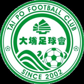 Tai Po FC - Image: Tai Po FC crest