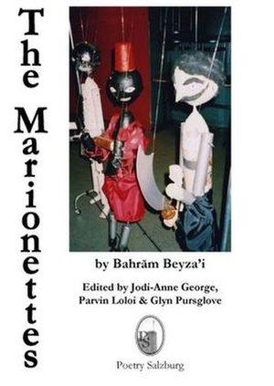 The Marionettes - front cover of the English edition