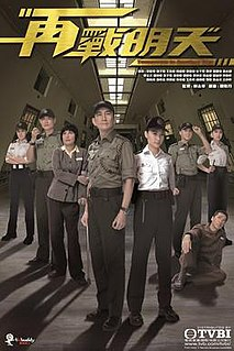 <i>Tomorrow Is Another Day</i> (TV series)