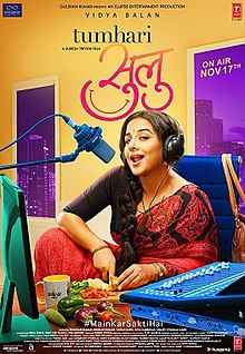 Image result for tumhari sulu posters