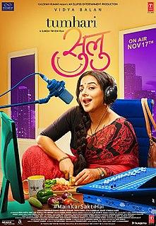<i>Tumhari Sulu</i> 2017 film written and directed by Suresh Triveni