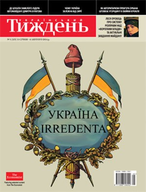 The Ukrainian Week - Ukrainskyi Tyzhden's front cover issue 2014:5.
