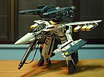 VF-1 Valkyrie - Wikipedia, the free encyclopedia