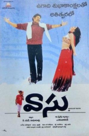 Vasu (film) - Image: Vasu Poster