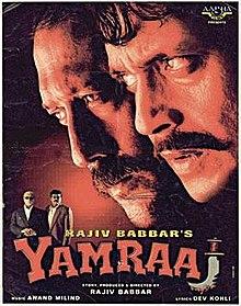 Yamraaj (1998) DM - Mithun Chakraborty, Jackie Shroff, Sneha, Mink Singh, Gulshan Grover, Krian Kumar, Ashish Vidyarthi, Jack Gaud, Altaf Raja
