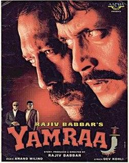 <i>Yamraaj</i>