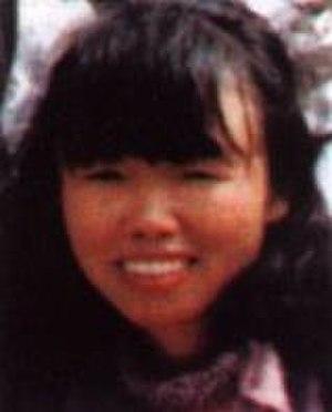 Yasuko Namba - Image: Yasuko Namba photo