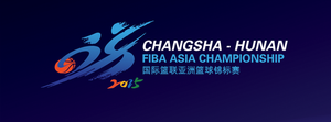 2015 FIBA Asia Championship - Image: 2015 FIBA Asia Championship logo