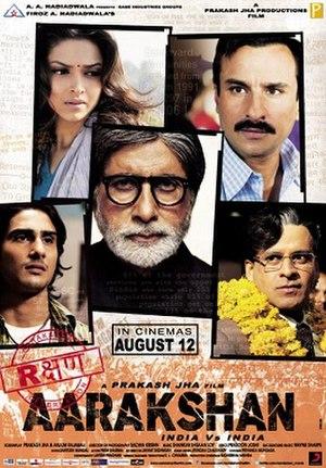 Aarakshan - Theatrical release poster