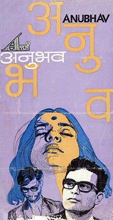 <i>Anubhav</i> (1971 film) 1971 film by Basu Bhattacharya