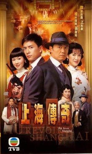 Chinese Drama 1080i Vs 1080p