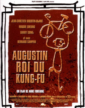 Augustin, King of Kung-Fu - Theatrical poster