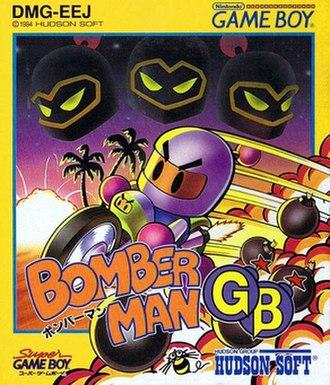 Bomberman GB - Cover art