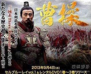 <i>Cao Cao</i> (TV series) 2014 Chinese historical television series