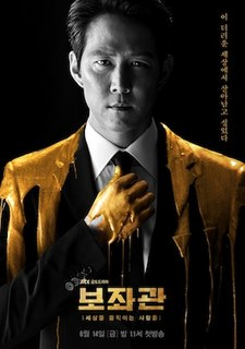 <i>Chief of Staff</i> (TV series) 2019 South Korean television series
