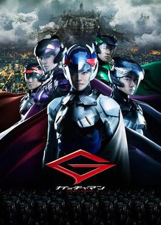 Gatchaman (film) - Theatrical release poster