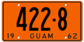 Guam license plate 1962 graphic.png