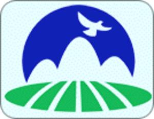 Hadong County - Image: Hadong logo