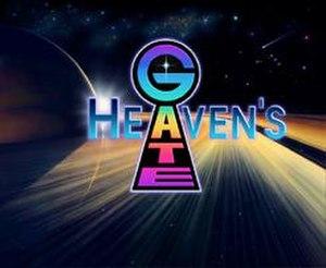 Heaven's Gate (religious group) - Image: Heavensgatelogo