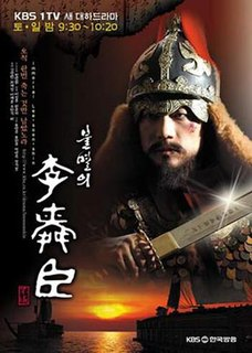 <i>Immortal Admiral Yi Sun-sin</i> television program