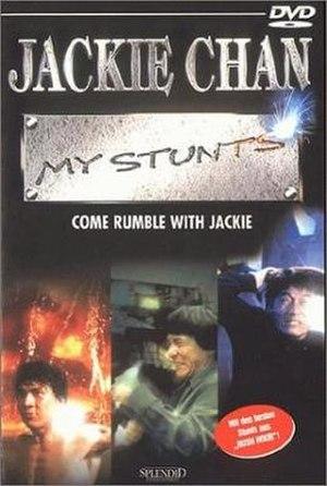 Jackie Chan: My Stunts - Image: Jackie Chan My Stunts Film Poster