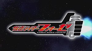 Kamen Rider Fourze - Title Screen