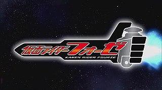 <i>Kamen Rider Fourze</i>
