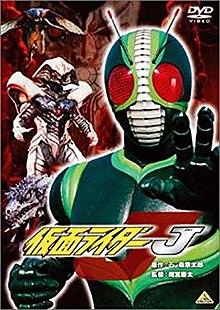 Kamen Rider J - Wikipedia