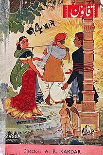 <i>Kanoon</i> (1943 film) 1943 film by Abdur Rashid Kardar