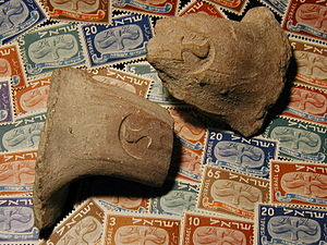 Archaeology of Israel - LMLK seals with Israeli postage stamps commemorating them